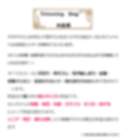 SnapCrab_NoName_2019-9-28_14-50-5_No-00.