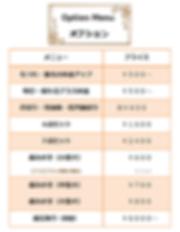 SnapCrab_NoName_2019-9-28_15-30-13_No-00
