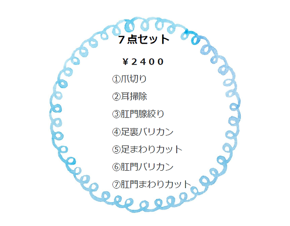 SnapCrab_NoName_2019-9-28_15-31-3_No-00.