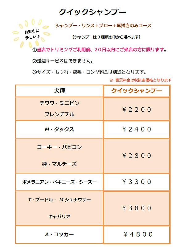 SnapCrab_NoName_2019-10-5_11-26-27_No-00