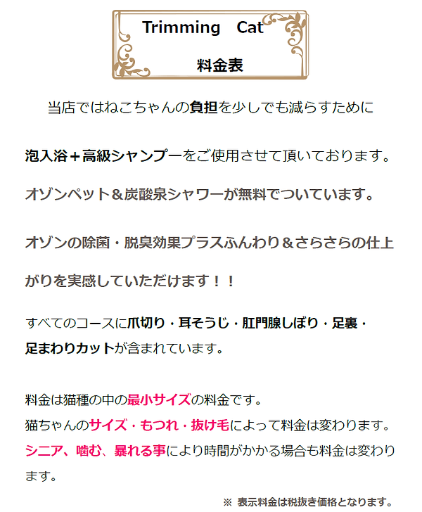 SnapCrab_NoName_2019-9-28_15-18-34_No-00