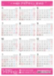 SnapCrab_NoName_2020-4-9_8-29-43_No-00.j