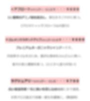 SnapCrab_NoName_2019-5-11_16-59-10_No-00