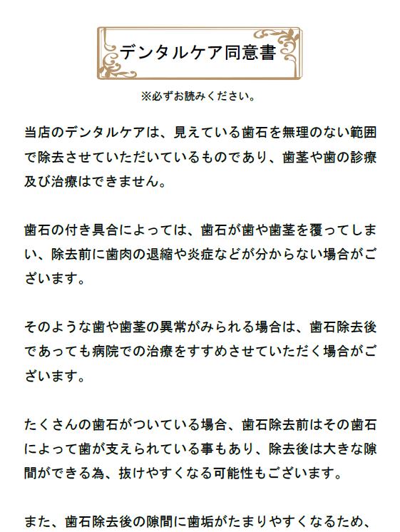 SnapCrab_NoName_2019-5-14_14-5-41_No-00.
