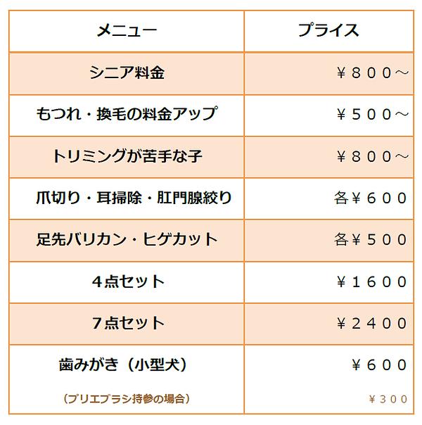 SnapCrab_NoName_2021-1-16_18-3-34_No-00.