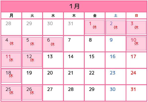 SnapCrab_NoName_2020-10-21_10-8-34_No-00