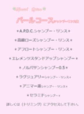 SnapCrab_NoName_2020-2-14_16-17-5_No-00.