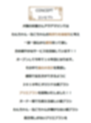 SnapCrab_NoName_2019-5-10_11-32-48_No-00