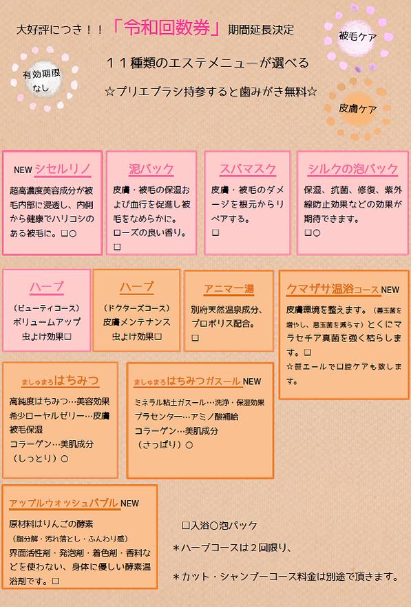 SnapCrab_NoName_2019-6-19_20-4-17_No-00.