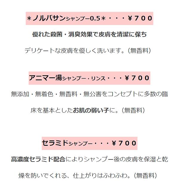 SnapCrab_NoName_2019-5-11_16-59-31_No-00