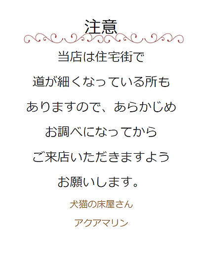 SnapCrab_NoName_2019-5-11_11-37-30_No-00