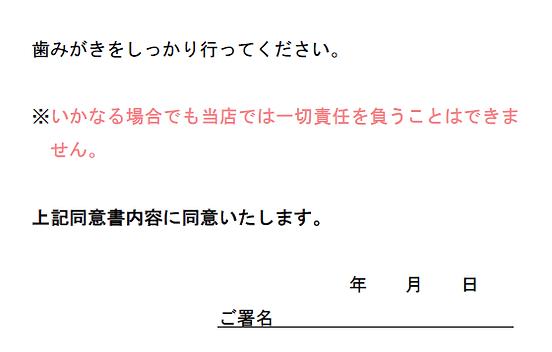 SnapCrab_NoName_2019-5-14_14-8-33_No-00.