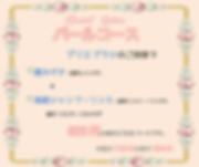SnapCrab_NoName_2020-2-14_15-23-43_No-00