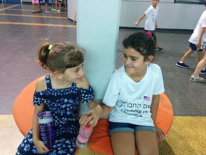 arab-jewish summer camp.jpg