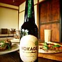 KOKAGE stout (黒ビール)