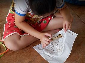 Batik r.JPG
