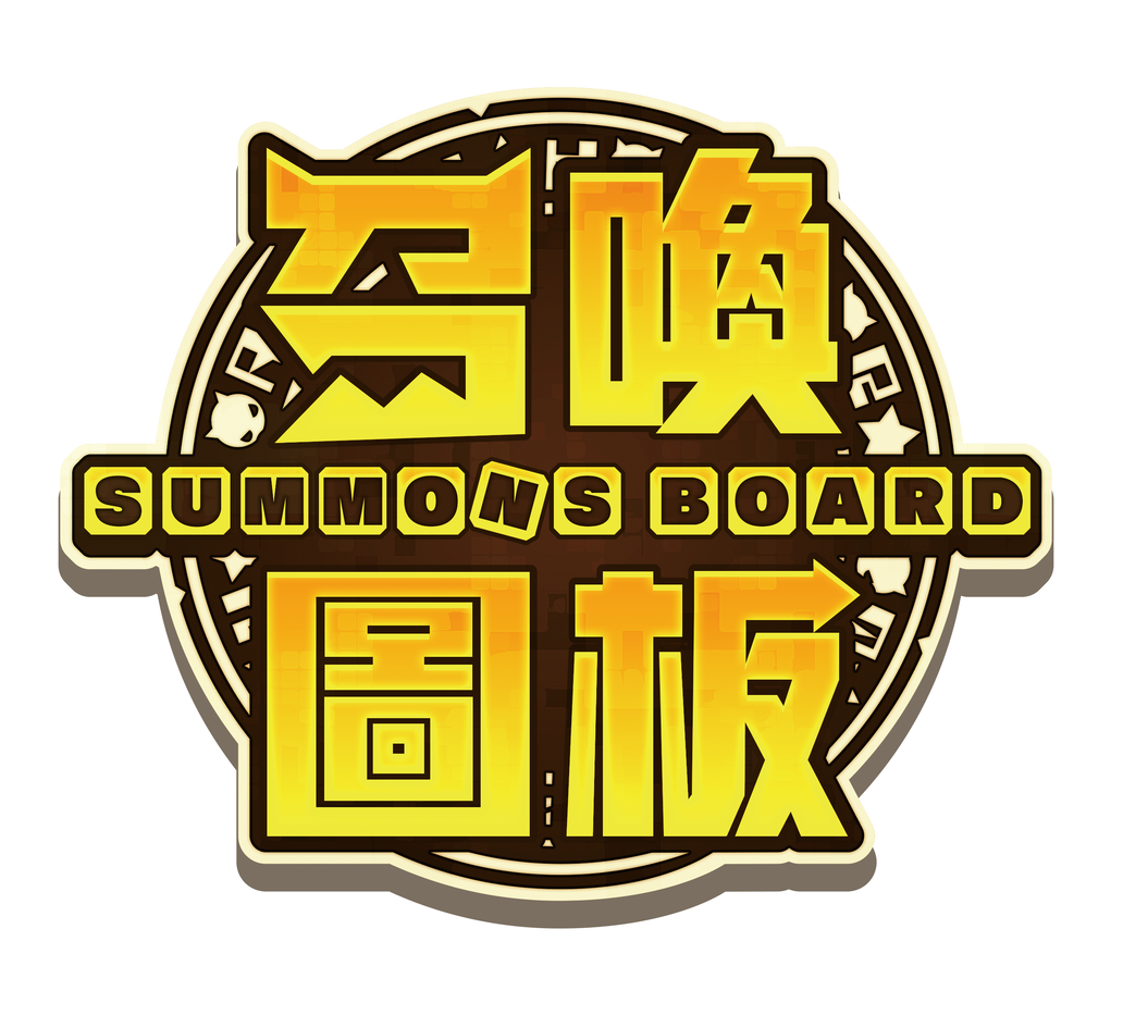 LOGO中文化_召喚圖板.png