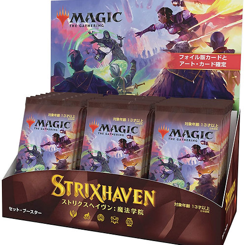 Strixhaven: School of Mages MTG Japanese Set Booster Box