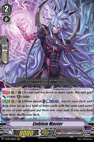 Emblem Master V-BT06/010EN