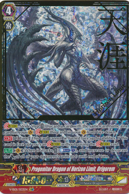 Progenitor Dragon of Horizon Limit, Origorem V-SSOI/S03EN
