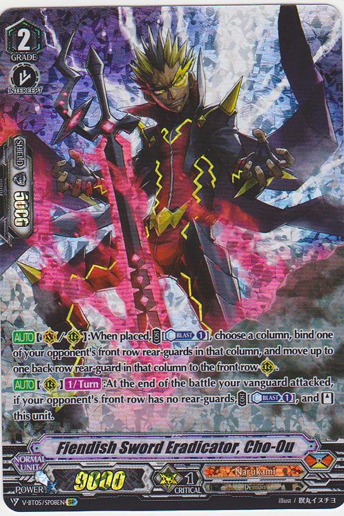 Fiendish Sword Eradicator, Cho-Ou V-BT05/SP08EN