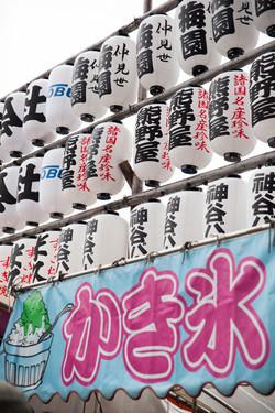 Japon_64