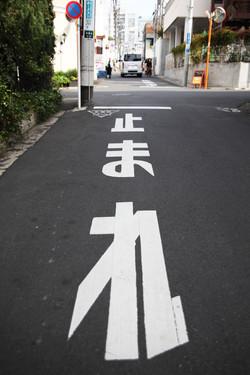 Japon_191