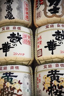 Japon_197