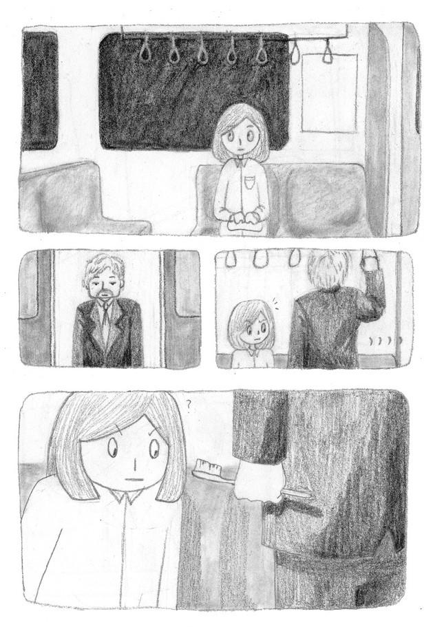 train mystery
