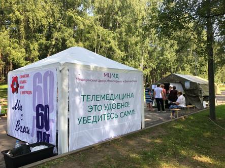 День здоровья ГКБ им. В.В. Виноградова, парк «Сосенки»