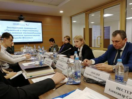 Экспертное совещание: «Практика и перспективы использования телемедицины в медицинских организациях
