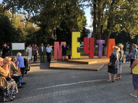 Медицинские встречи в московских двориках: ПОДВОДИМ ИТОГИ очередной встречи