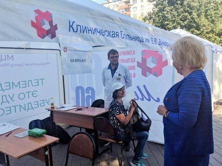 ДЕНЬ ЗДОРОВЬЯ в Парке 70-летия Победы: подводим итоги!