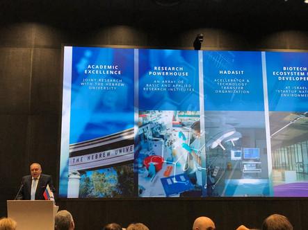 Компания МЦМД приняла участие в научно-практической конференции «Будущее медицины», которая состояла