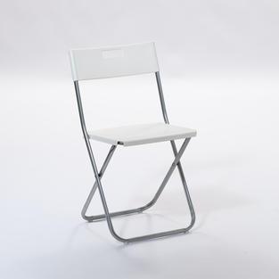 白色極簡折疊椅