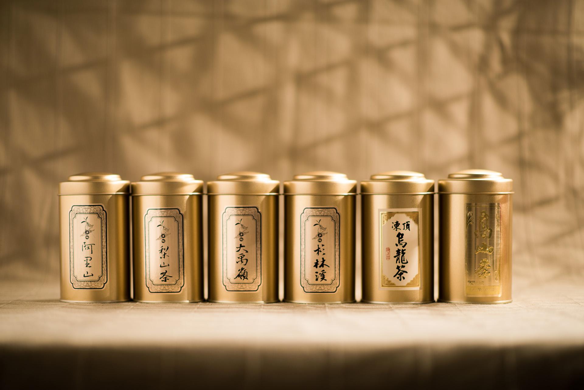 茶葉精裝罐