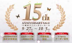 Life Styling shop 15周年主視覺