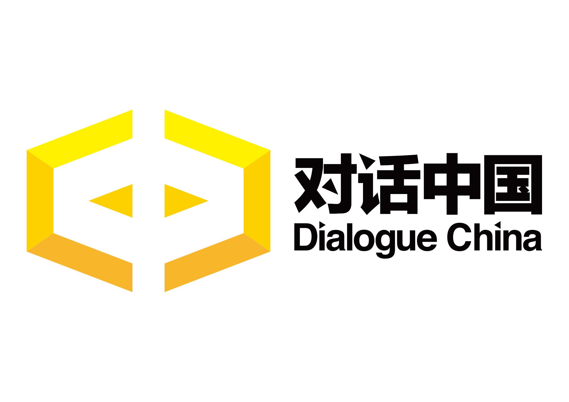 對話中國LOGO