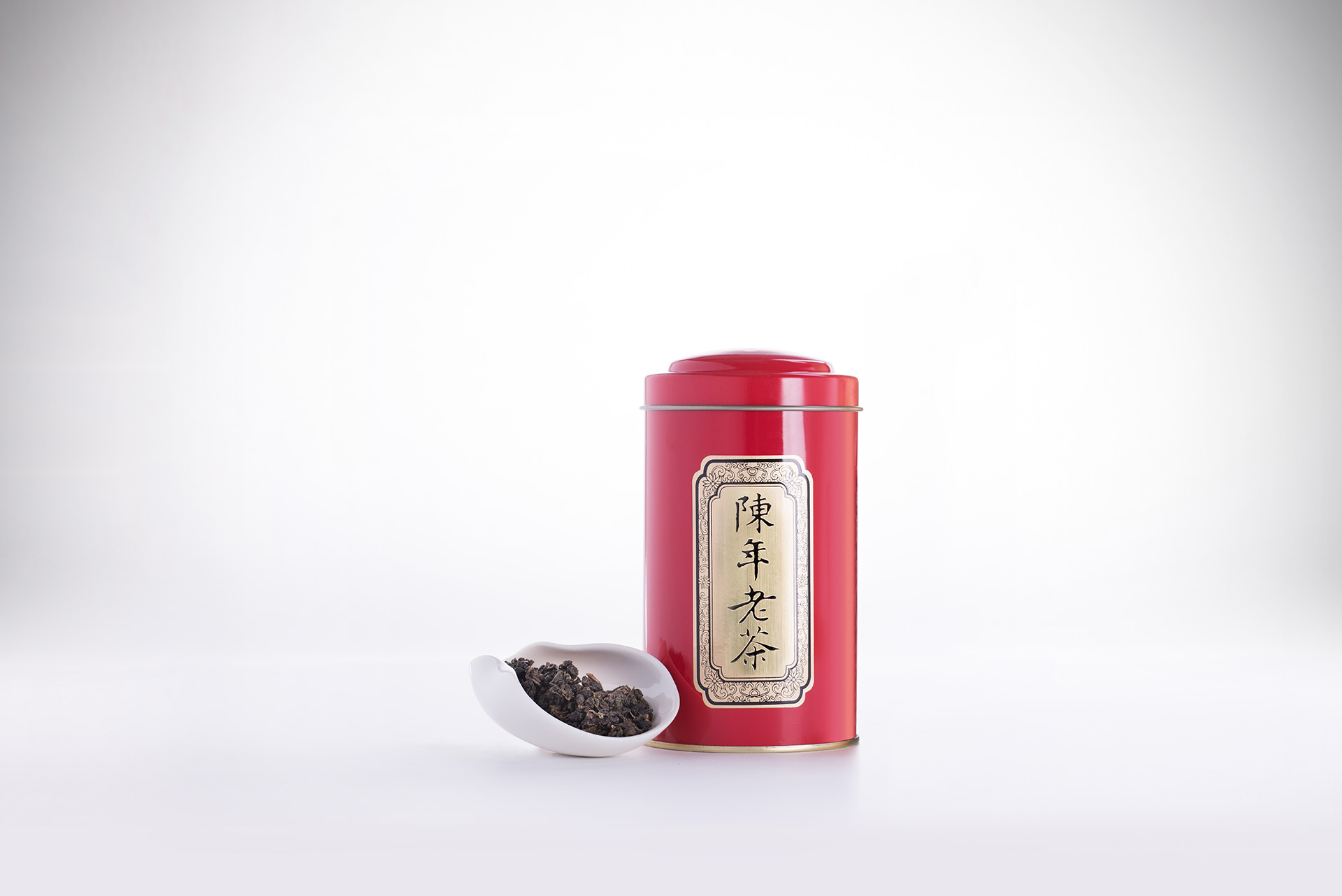炭焙陳年老茶
