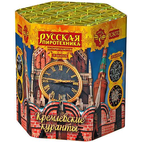Кремлевские куранты модуль