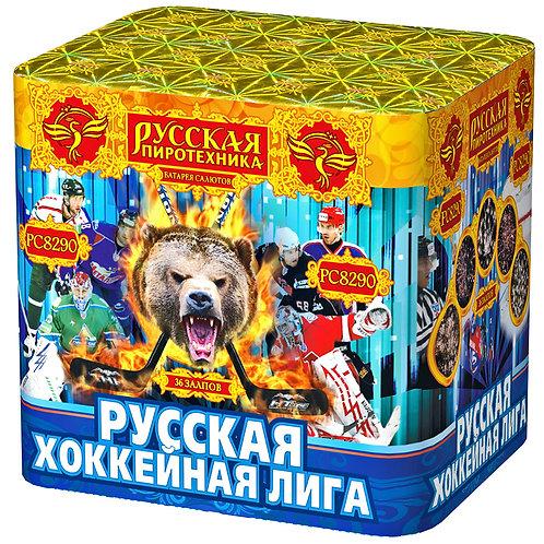Русская хокейная лига модуль