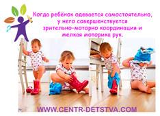 Как выбрать одежду для детского сада