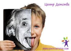 Дети и их «умные зеркала»