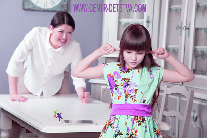 как делать замечания ребёнку