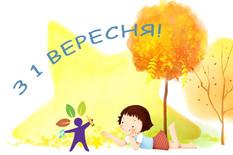 5 рекомендаций психолога родителям первоклассника!