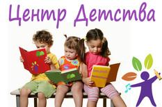 Сегодня весь мир празднует День детской книги!