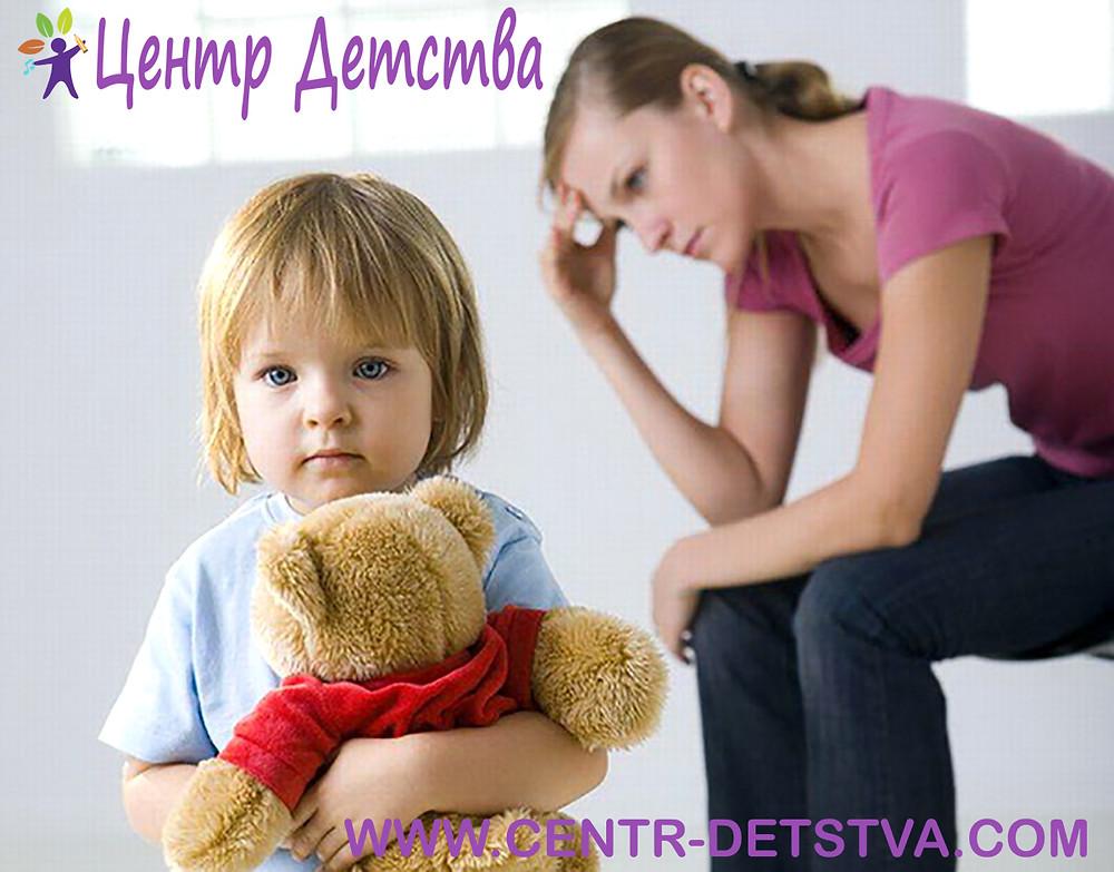 Адаптация мамы к детскому саду