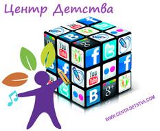 «Центр Детства» в социальных сетях!