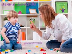 Как правильно говорить «нельзя» ребенку