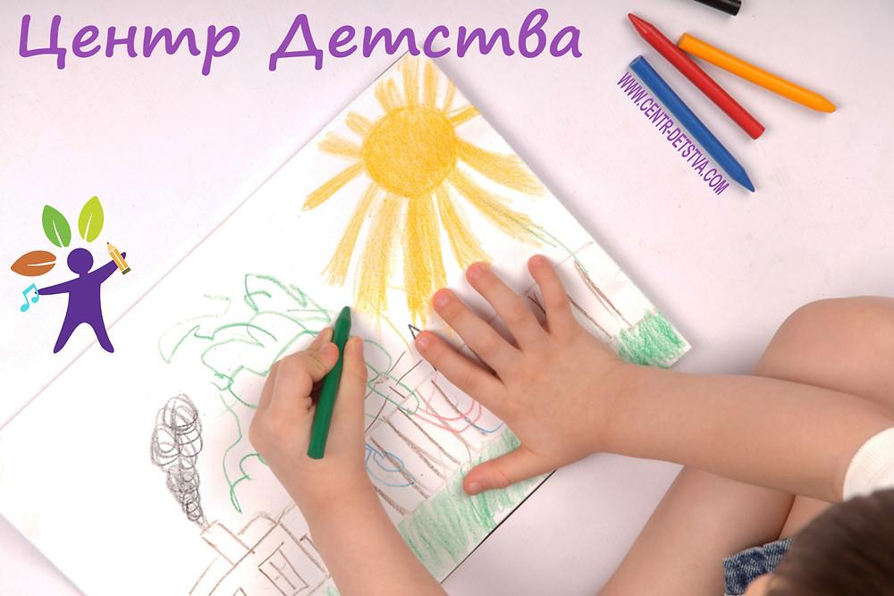 О чем говорят цвета в детском рисунке